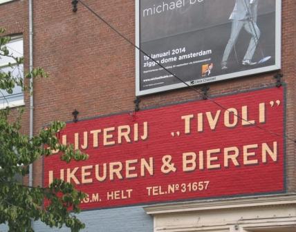 Gevelreclame Restauraties – Spaarndammerstraat Tivoli